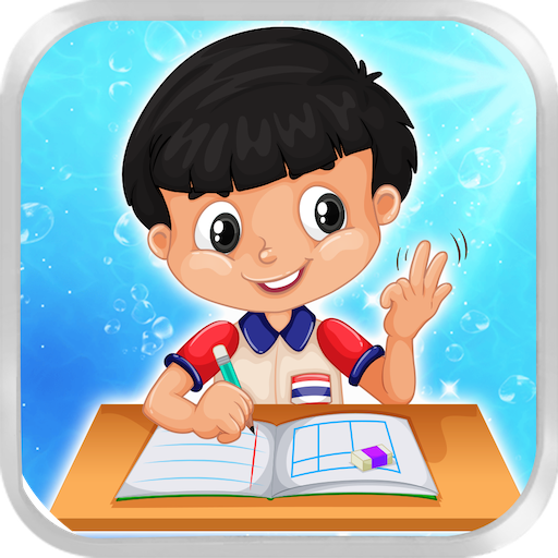 free abc learning games - 3