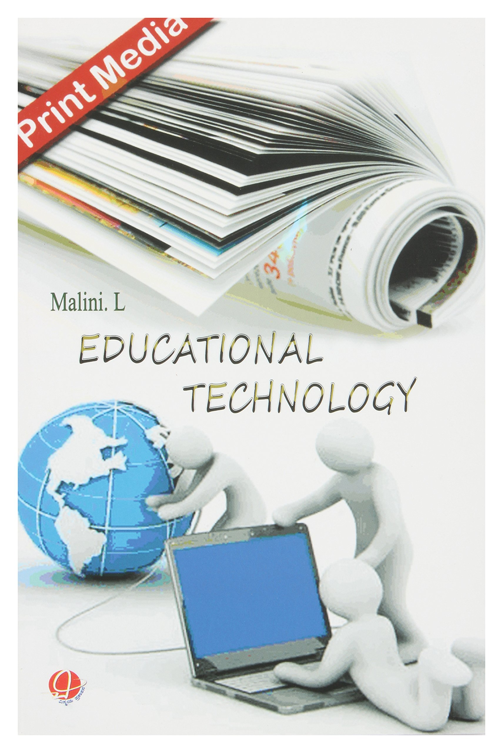 print media in educational technology