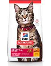 Hill's Science Diet Adult Chicken Recipe Dry Cat Food, 16 lb Bag