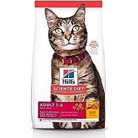 Alimento para Gato Adulto, Hill's Science Diet, Receta Original, Seco (bulto) 1.8kg