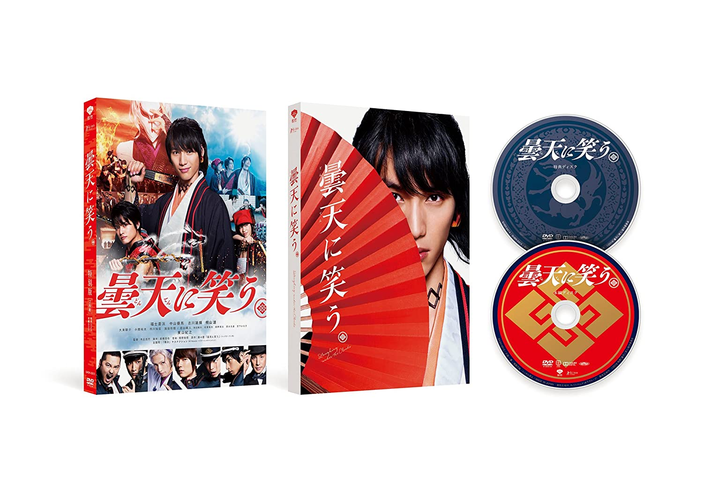 曇天に笑う 特別版 (初回限定生産) [DVD]