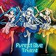 Purest Blue