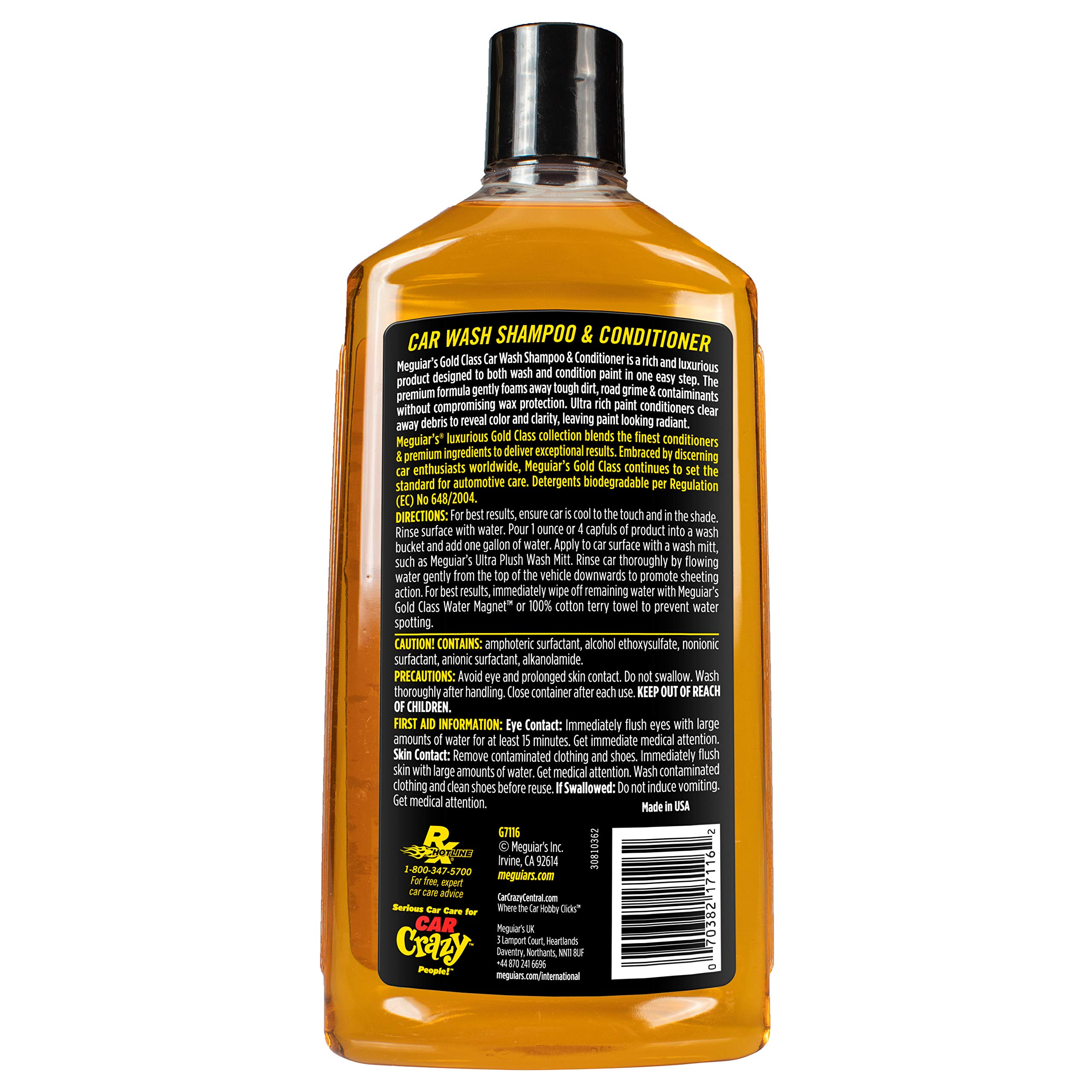 MEGUIAR'S G55032SP Complete Car Care Kit by MEGUIAR'S (Image #10)