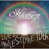 """【メーカー特典あり】 Hilcrhyme LIVE 2019 """"MILESTONE 10th""""(2CD)【特典:ポストカード付】"""