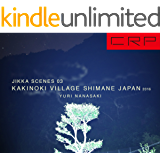 "CRP JAPAN SHIMANE KAKINOKI VILLAGE ""JIKKA SCENES 03 −耳を凝らして見る Looking with my ears wide open−"""