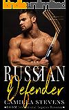 Her Russian Defender: An International Legacies Romance