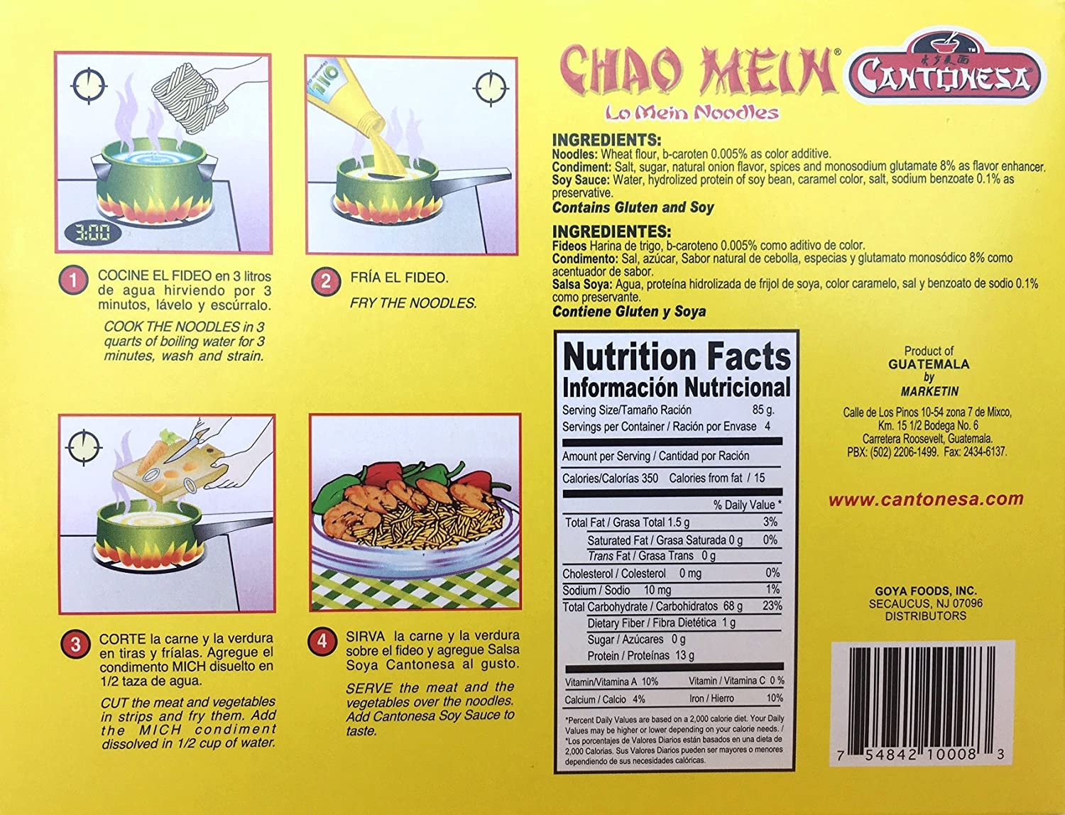 Amazon.com : Goya Foods Chao Mein Cantonesa, 12 Ounce (Pack of 24) : Grocery & Gourmet Food