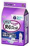 【お試しパック】リリーフ 尿とりパッド 紙パンツ専用 安心フィット 5枚入