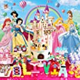Princess Backdrop | Disney | for Girl | Baby Shower | Birthday | Banner Background Photography Pink