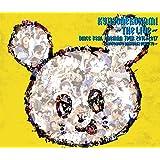 キュウソネコカミ THE LIVE-DMCC REAL ONEMAN TOUR 2016/2017 ボロボロ バキバキ クルットゥー(通常盤3CD)
