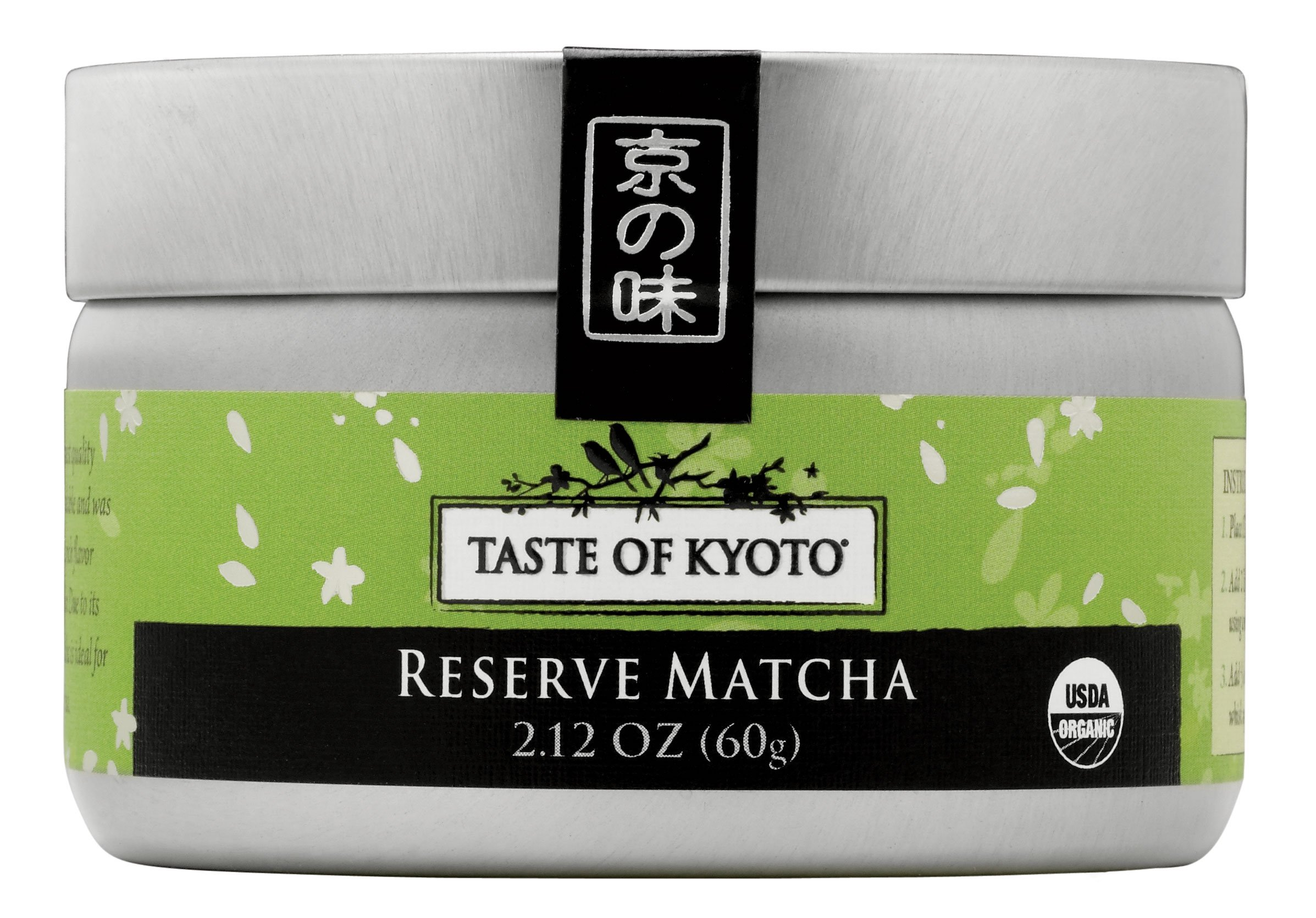 TASTE OF KYOTO Matcha Green Tea, Reserve, 2.12 Ounce by Taste of Kyoto