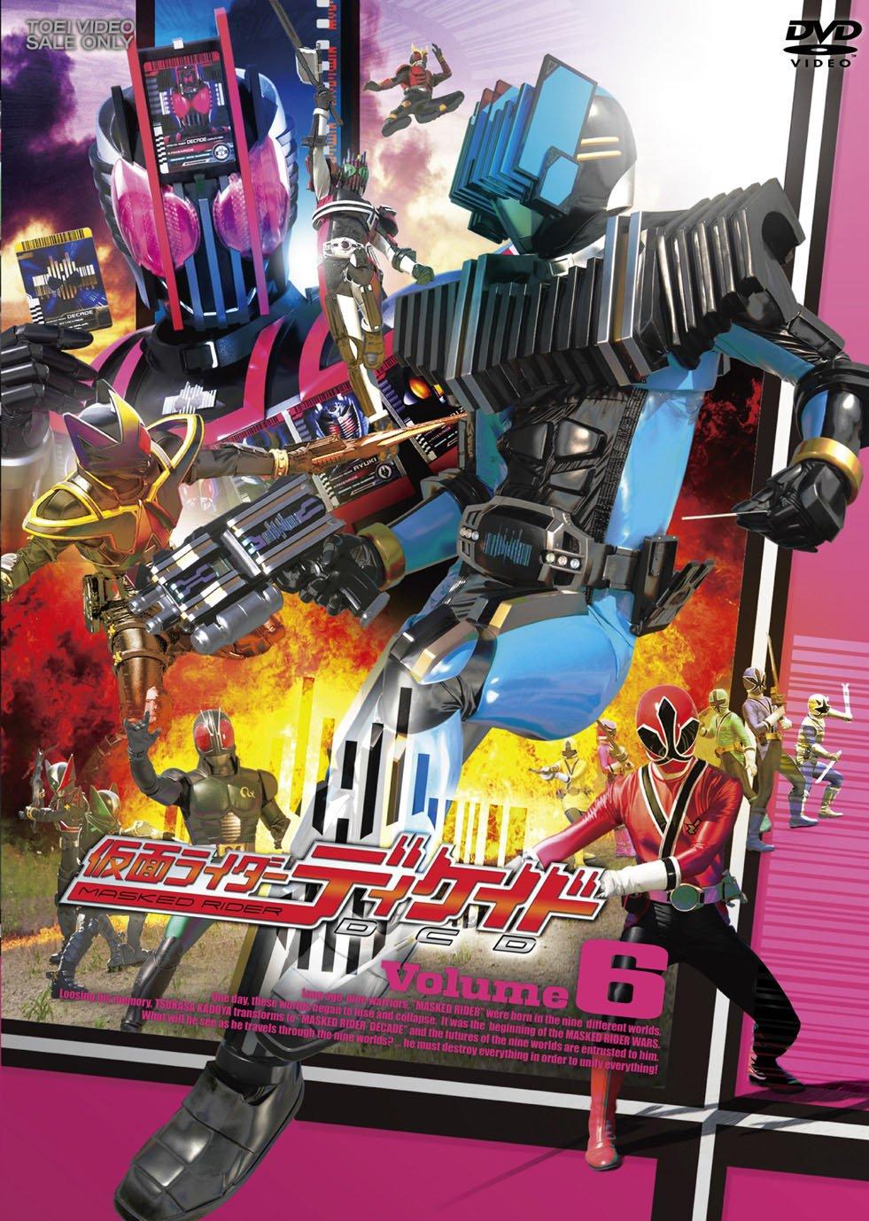 「仮面ライダーディケイド dvd 6」の画像検索結果
