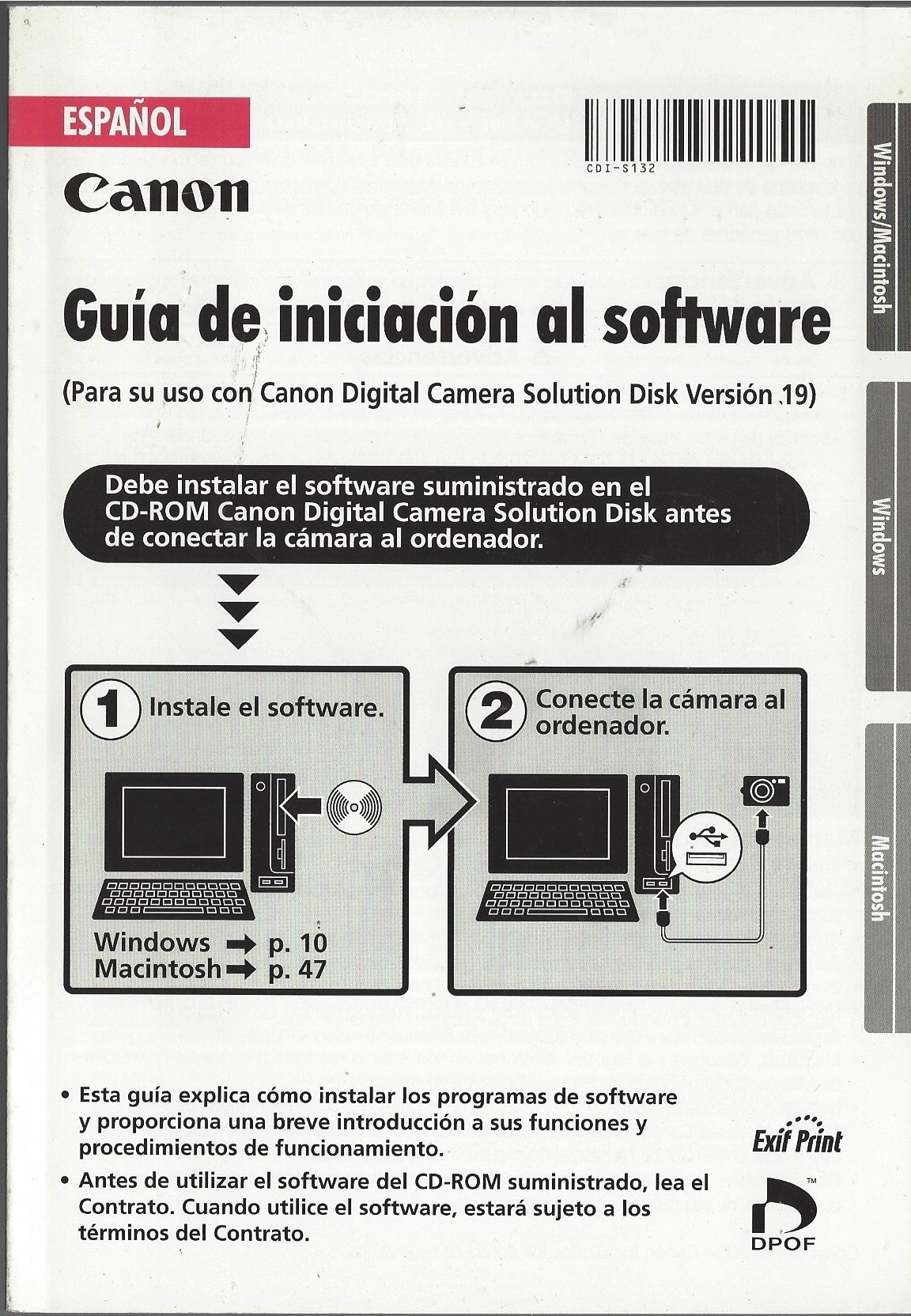 CANON, GUIA DE INICIACION AL SOFTWARE (Spanish) Paperback – 2004