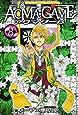 ACMA:GAME(8) (講談社コミックス)