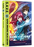 Kaze No Stigma: Complete Series - Save [DVD] [Region 1] [US Import] [NTSC]