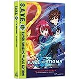 Kaze No Stigma - Complete Series S.A.V.E.