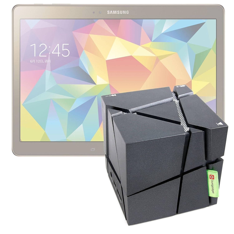 Duragadget Enceinte sans Fil pour Tablette HP Slate 8, 10 Plus, Huawei MediaPad X2 et Artizlee, avec Jeux de lumiè re avec Jeux de lumière