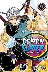 Demon Slayer: Kimetsu no Yaiba, Vol. 9: Volume 9