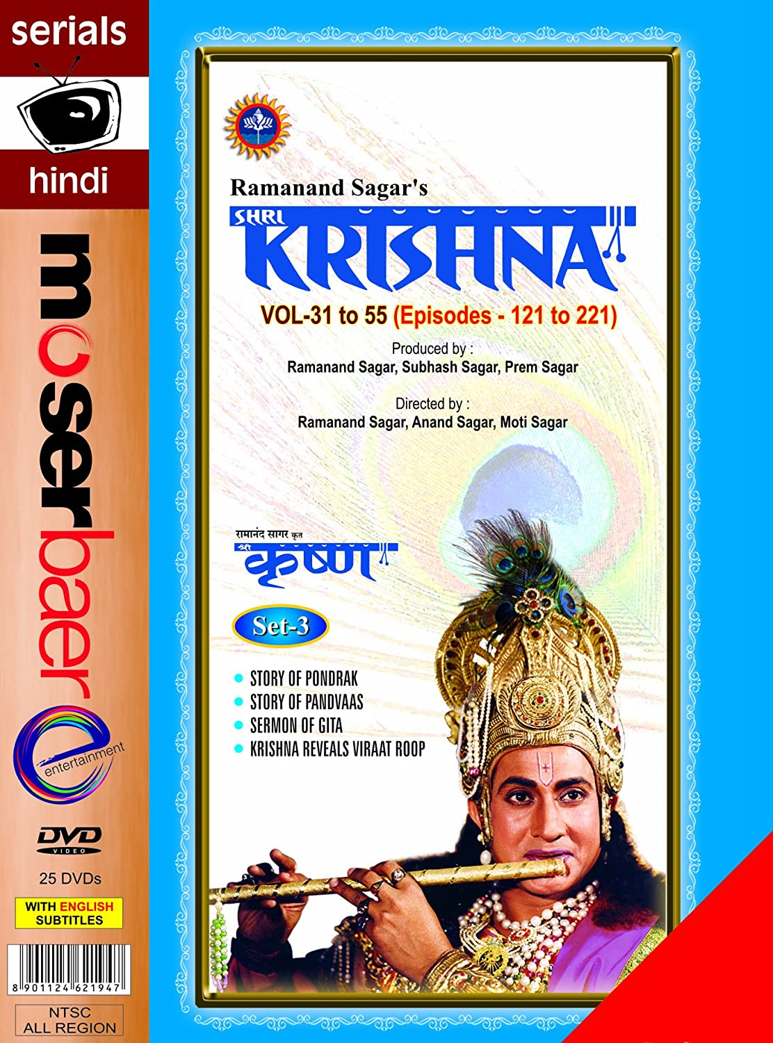 Buy Krishna Set 3 Volume 31 To 55 Dvd Blu Ray Online Lingerie Favorit Xo At Best Prices In India Movies Tv Shows