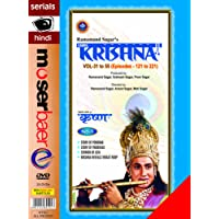 Krishna Set 3 (Volume 31 to 55)