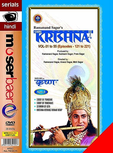 Amazon in: Buy Krishna Set 3 (Volume 31 to 55) DVD, Blu-ray