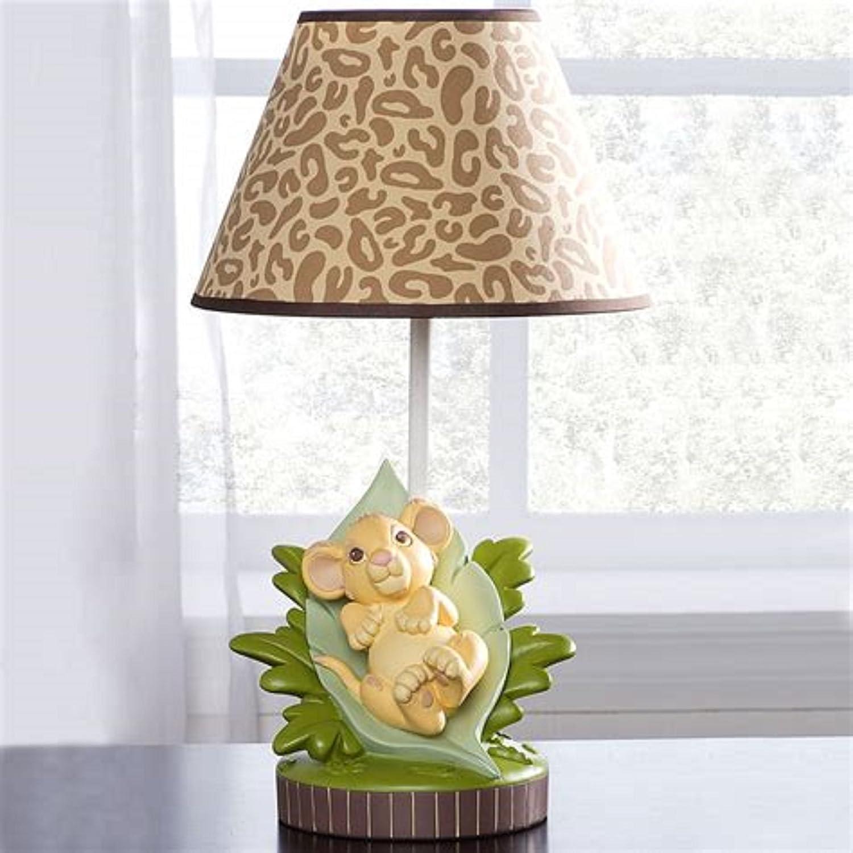 Gerber Lion King Lamp Base and Shade