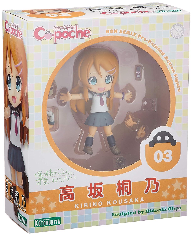 Action- & Spielfiguren Neu Cu-Poche Ore No Imouto Ga Konnani Kawaii Wake Ga Nai Kirino Kosaka Figur