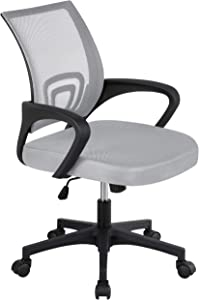 Topeakmart Desk Chair Ergonomic Mesh Office Chair Computer Chair for Home Office Furniture Gray