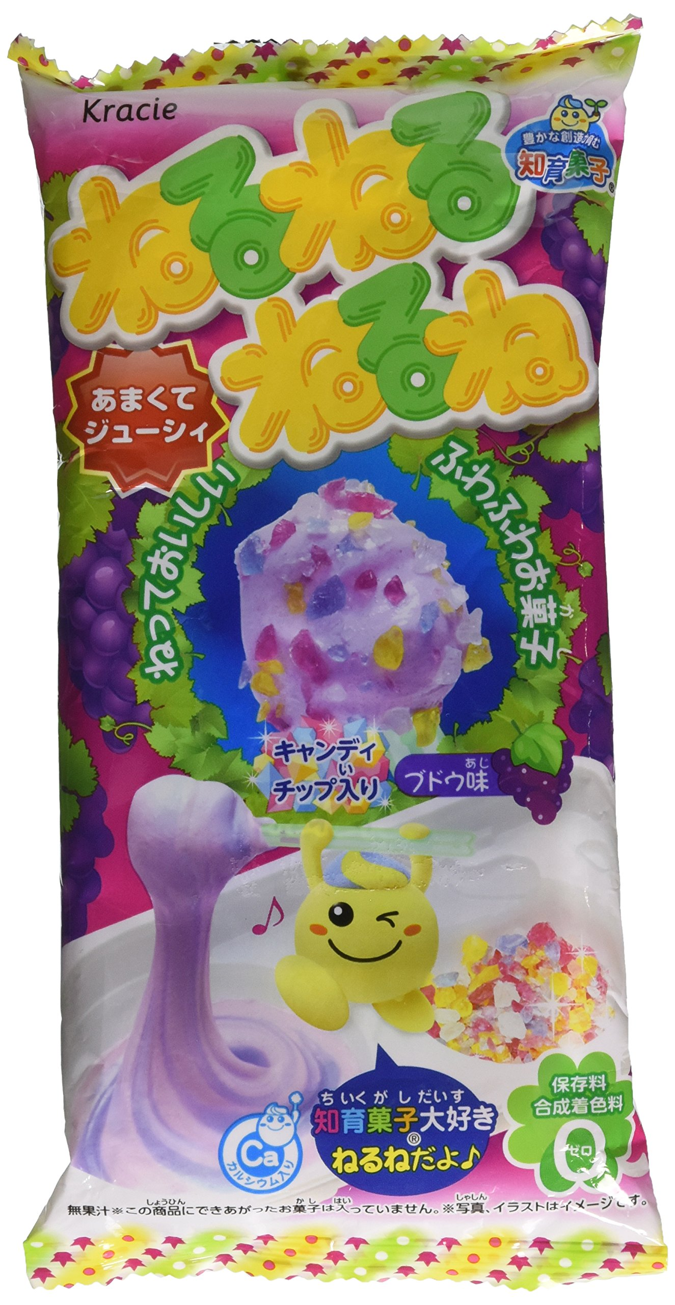 Popin Cookin DIY Nerunerunerune Candy Paste Grape Flavor by Kracie