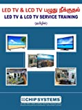 LED TV & LCD TV Service Training Tamil Book