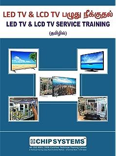 Buy TV Repair for Beginners Book Online at Low Prices in