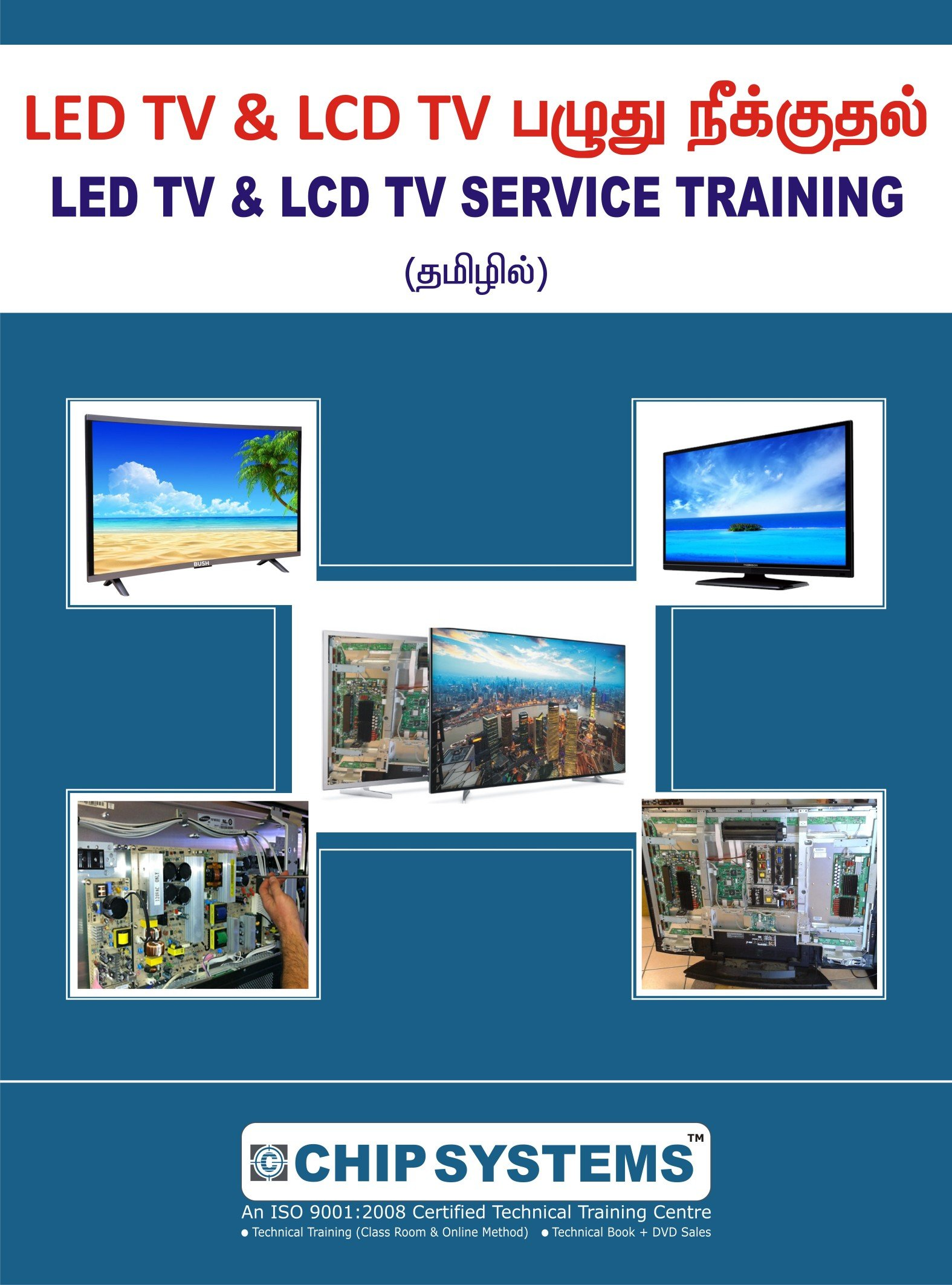 www lcd led reparing books down lord mobile