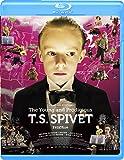 天才スピヴェット [Blu-ray]