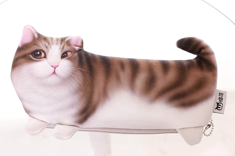 LB de 118 – 1 marrón Tiger gato estuche funda estuche para dama Japón Harajuku kawaii: Amazon.es: Oficina y papelería