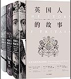 英国人的故事:从罗马时代到21世纪(全套3册)