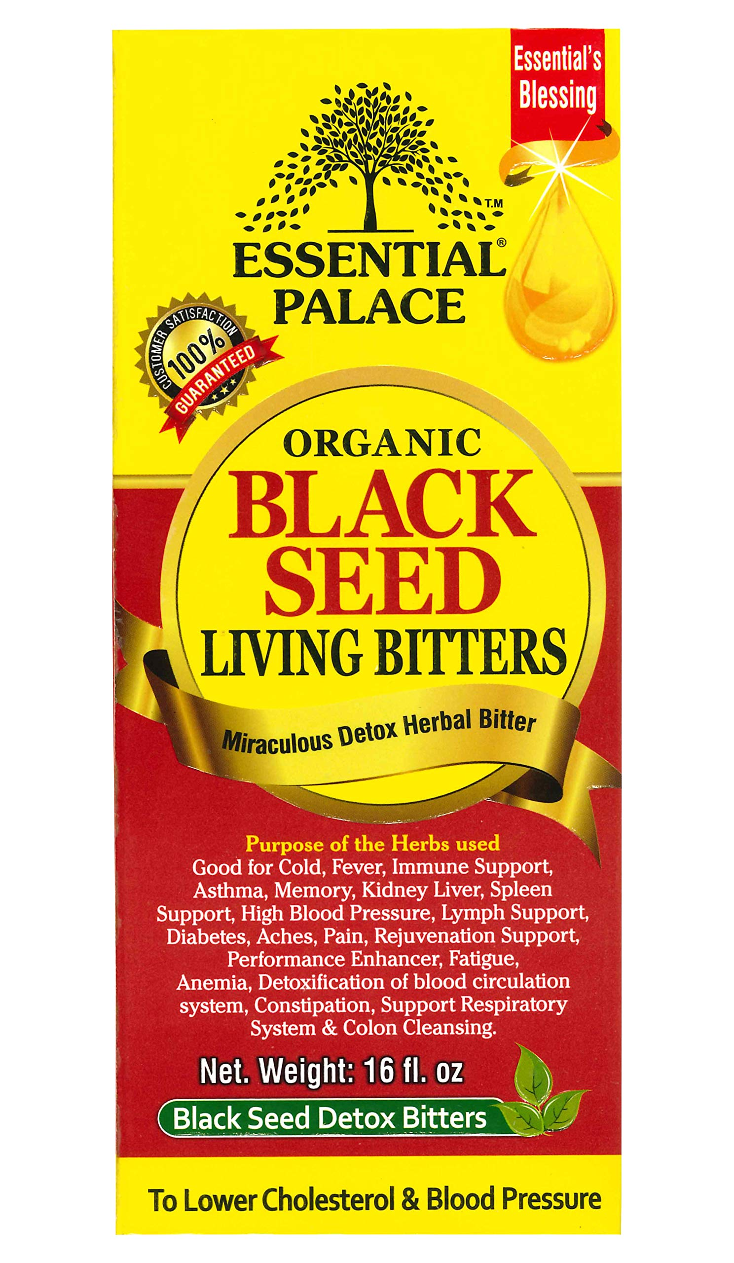 Essential Palace Organic Black Seed Detox Living Bitters [Pack of 2 - Brown - 16 oz.] by Cultural Exchange