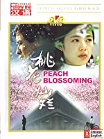 Peach Blossoming (English Subtitled)