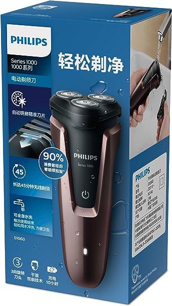 Philips 1000 series S1060/04 - Afeitadora (0,1 W, 2 W, 45 min ...