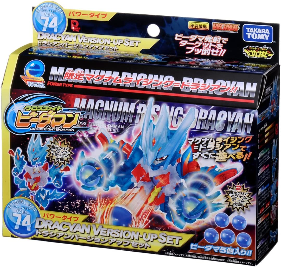 TAKARA TOMY CROSS FIGHT CB-81 B-DAMAN RANDOM STARTER 2013 VOL 2 RANDOM 1 PC NEW