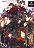華ヤカ哉、我ガ一族 黄昏ポウラスタ (限定版) - PSP
