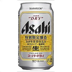ビールの新商品】アサヒ スーパードライ みがき麦芽仕込み 350ml×24本