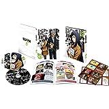 「監獄学園」 第5巻<初回生産限定版> [DVD+CD]
