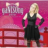 海外シンガーによるアニソンカバー「ガニソン! 」Desi from ドイツ ♯02