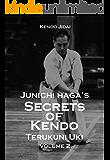 Junichi Haga's Secrets of Kendo, Volume 2