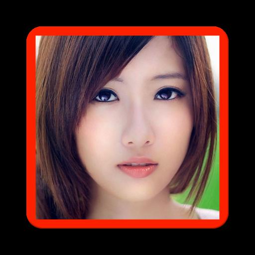 Asian Girl Face Game - Face Asian App