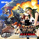 METAL SLUG ATTACK ORIGINAL SOUND TRACK