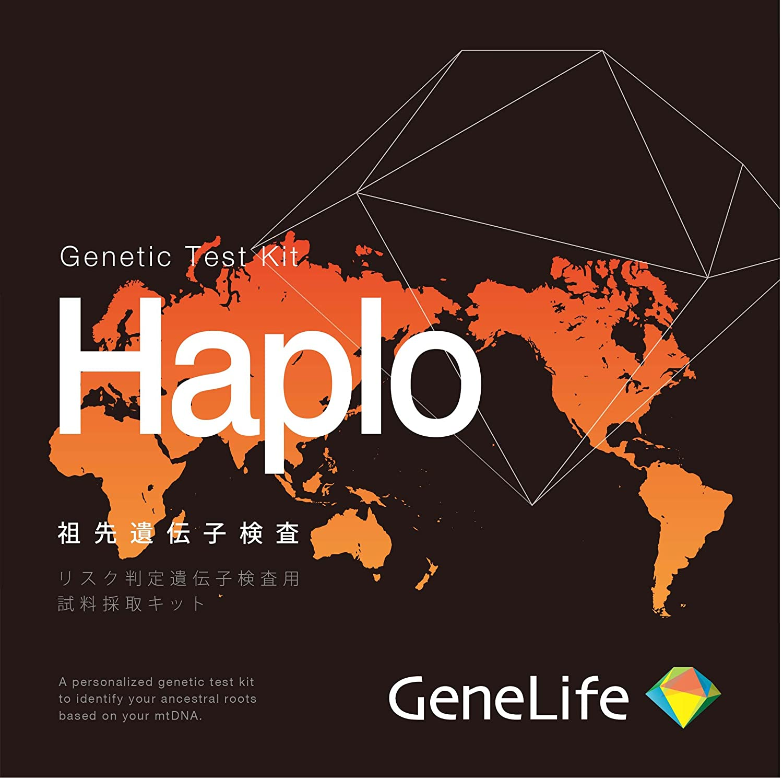 GeneLife Haplo(ジーンライフハプロ) B00GMWZ67M