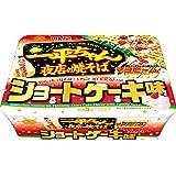 明星 一平ちゃん 夜店の焼そば ショートケーキ味 110g×3個