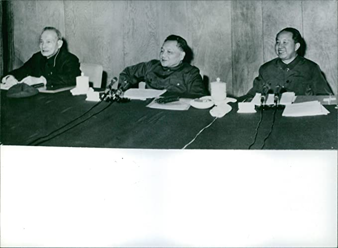 3rd Plenary Session of the 11th Central Committee of the Communist Party of China
