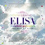 rainbow pulsation~THE BEST OF ELISA~ 【初回限定盤】